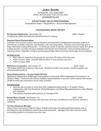 Employment Resume Sample Job Resume Sample Sample Job Resumes Free