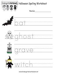 Math. reading spelling worksheets: Reading Practice Worksheet For ...