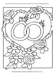 Kleurplaat Bruiloft Montijo In 2019 Kinderen