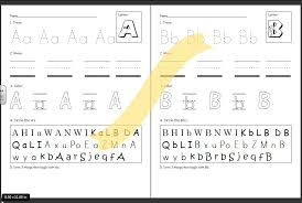 Kindergarten Is Crazy (Fun): Alphabet Handwriting Practice Pages