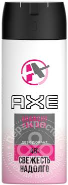 Купить <b>Дезодорант AXE Anarchy</b> для нее Limited Edition 150мл с ...