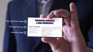 proconsult advocates legal consultants business card best proconsult advocates legal consultants business card best dubai law firm