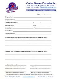 sponsorship agreement 2014 sponsorship agreement jpeg outer banks daredevils baseball