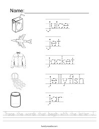 trace the words that begin with the letter j worksheet ctok=