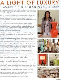 hwang bishop lighting and furniture official web site ri local 2014