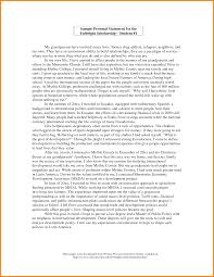 essay good college admission essays example examples 2