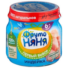 Детское <b>пюре</b> ФрутоНяня — купить на Яндекс.Маркете