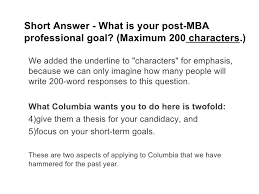 mba essay career plan career plan and drafting an mba career goals essay the b school