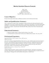 Resume Medical Assistant Examples - Sarahepps.com -