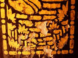 Gratis Afbeeldingen Abstract Oude Antiek Kunst Azië Aziatisch