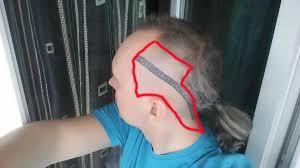 нужен рейсталинг тату на голове Demiart Photoshop