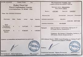 visa letter invitation letter for russian visa russian visa service budget