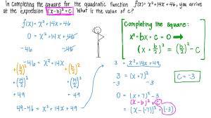 putting quadratic functions in vertex