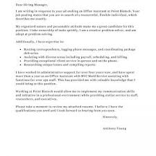 cover letter examples office assistant best office assistant cover letter examples livecareer administration support classic office administration cover letter