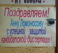 Защита ИБП РАН ibp ran ru назад