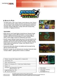 Fossil Fighters Frontier Type Chart Fossil Fighters Frontier Screenshots Boxart Fact Sheet