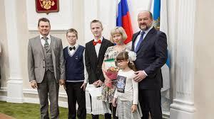 многодетных семей Поморья отмечены дипломом Признательность  Специальный диплом Признательность был учреждён в 2006 году