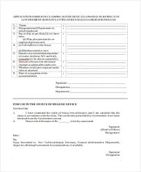 12 Sample Rent Application Form Free Sample Example Format Download