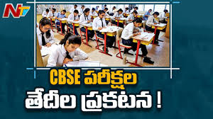 The central board of secondary. Cbse 2021 Board Exam Schedule For Class 10th And 12th Released Ntv Youtube