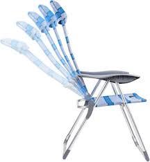 <b>Складное кресло GoGarden</b> SUNDAY 50324 купить в интернет ...