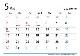 2021 年 暦