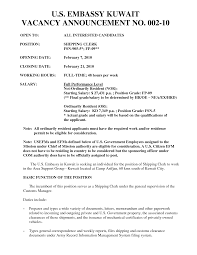 Collection Of Solutions Fashion Internship Cover Letter Sample As400