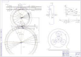 Курсовой проект по деталям машин Скачать курсовую по дисциплине  Кривошипно шатунный механизм мотоцикла