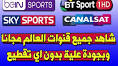 Image result for سيرفرات iptv فى مصر