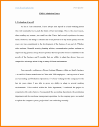 worldview essay high school curriculum essay on unemployment in pakistan essays for kids in english also