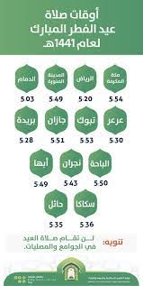 هؤلاء بومبي الأعمال المنزلية اذان الفجر في الرياض - eacyprus.com
