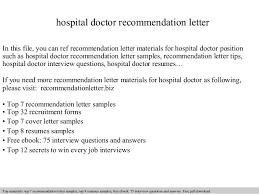 Letter Of Recommendation For Medical Doctor Hospital Doctor Recommendation Letter