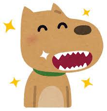 歯のきれいな犬のイラスト | かわいいフリー素材集 いらすとや