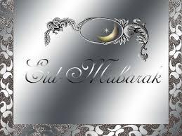 Eid Mubarak Cards Free Download Ramadan Kareem رمضان Eid Al