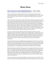 an essay on fear top essay writers that deserve your trust sol 26 2016 an essay on fear jpg