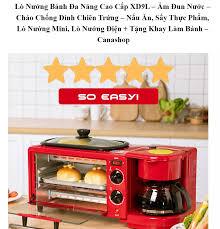 Lò Nướng Bánh Đa Năng Cao Cấp XD9L – Ấm Đun Nước – Chảo Chống Dính Chiên  Trứng – Nấu Ăn Sấy Thực Phẩm Lò Nướng Mini Lò Nướng Điện + Tặng