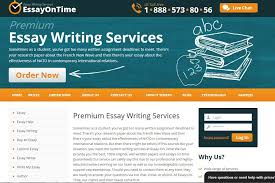 essay on time com