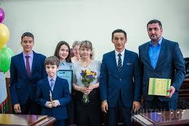 В Якутске проживает порядка тысяч многодетных семей Республика  В Якутске проживает порядка 6 тысяч многодетных семей