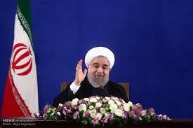 Image result for روحانی در نشست خبری مطرح کرد