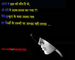 sad love wallpapers with es for s sad hindi love e with