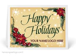 Buisness Greeting Cards Custom Business Logo Holiday Cards 3695 Harrison Greetings