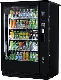 Outdoor Vending Machine Inspiration GDrink DR48 Outdoor Drinks Vending Machine Outdoor Intelligent