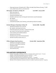 Tim Hortons Resume Sample Best Of Sample Resume For Tim Hortons Sample Resume For Customer Service