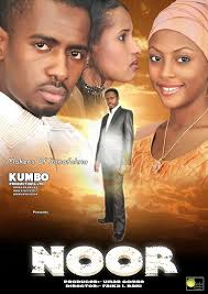 Director Salisu Mu'azu. Producer Kumbo Productions, Surajo Ahmad Suji Starring Ali Nuhu, Umar Gombe, Sadiq Sani Sadiq, Lawan Ahmed - noor