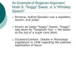 structuring and analyzing arguments the rogerian model ppt an example of rogerian argument noah s soggy sweat jr