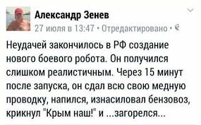 Російські окупанти залишать Крим так само, як Радянський Союз повернув незалежність балтійським країнам, - Расмуссен - Цензор.НЕТ 7416