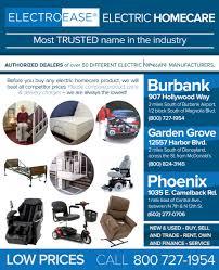 garden grove showroom ELECTROPEDIC store dealer company ...