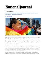 I have romney gay brochure