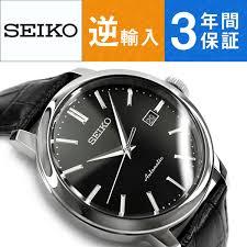 reimportation seiko automatic machine type men watch srpa27k1