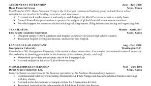 Hobbies In Resume Seo Analyst Cover Letter Format Of Resume In Word