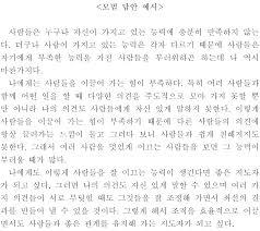 topik writing evaluation policies examples key to korean 512283054924 sample answer